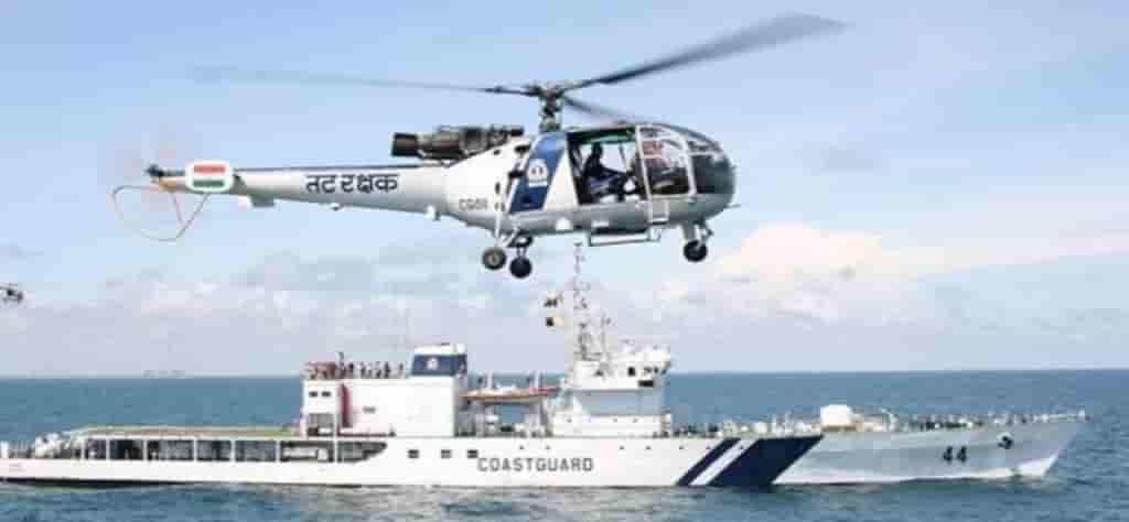 Coastguard DB FUll Selection Process