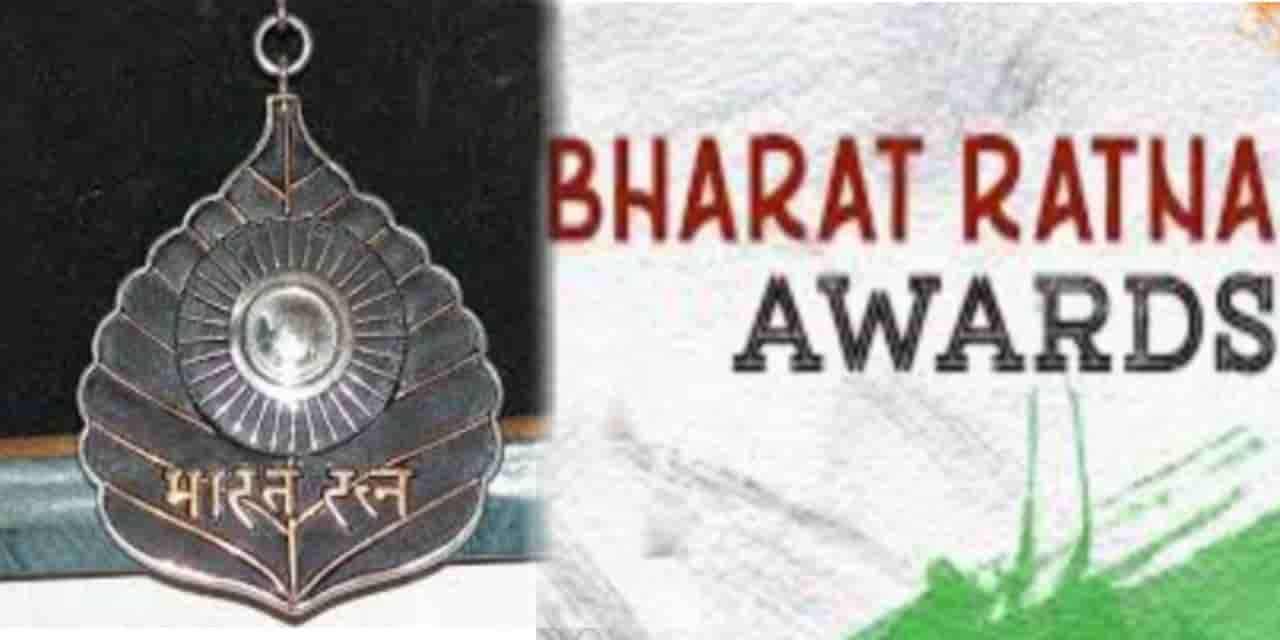 BharatRatna Award Most Important Previous Questions