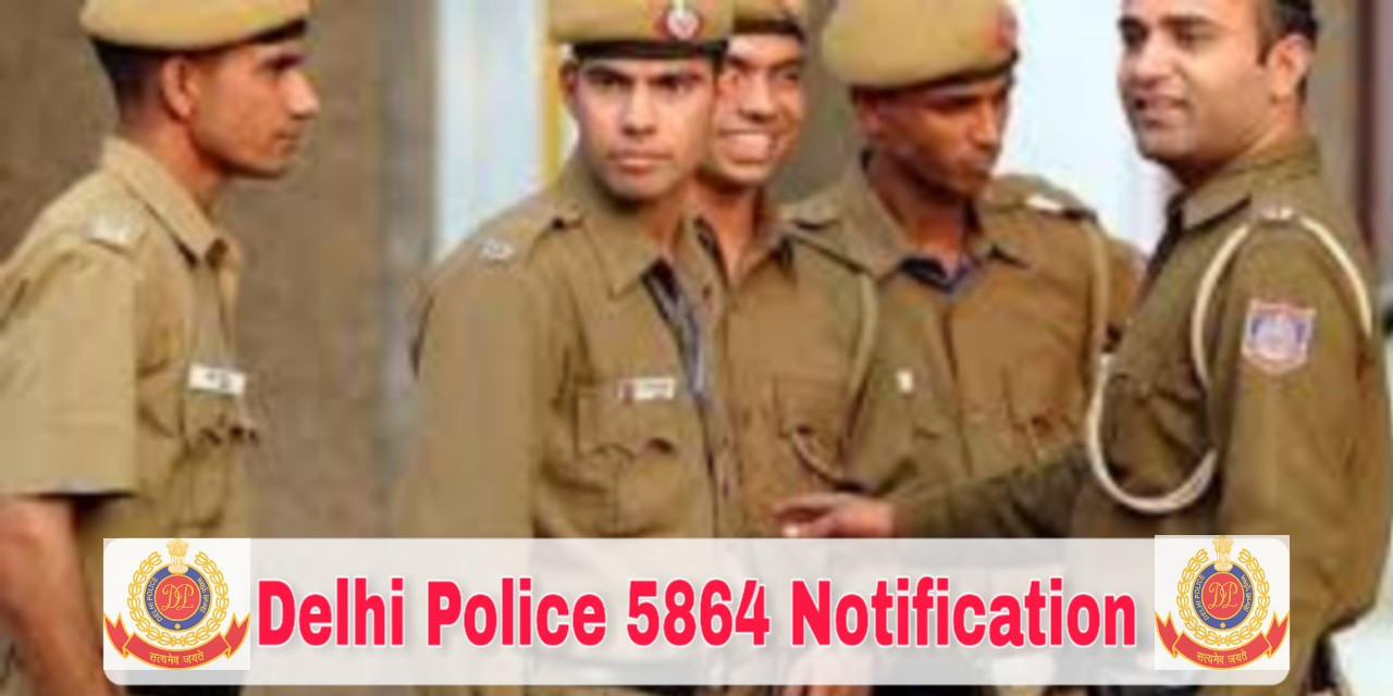 Constable (Executive) in Delhi Police 5846 Result