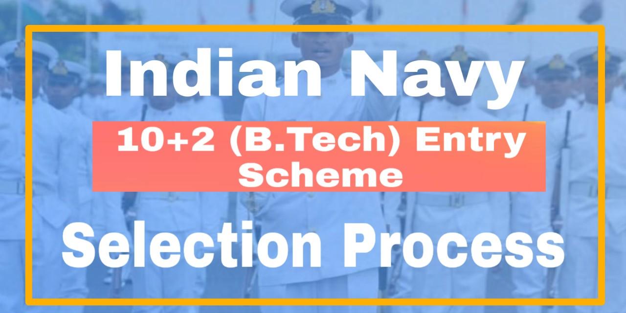 Navy 10+2 B.Tech Entry Selection Process