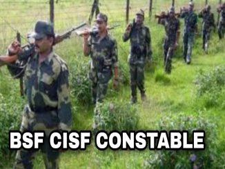 BSF CISF Constable GD 1356 Vacancies Exam Date