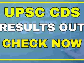 UPSC CDS II 2020 Result Released Check Now