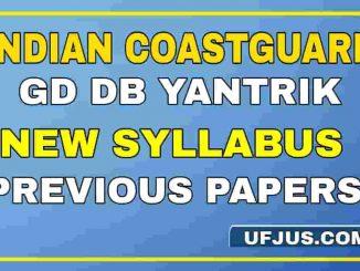 Indian Coastguard GD DB Yantrik Syllabus and Pattern